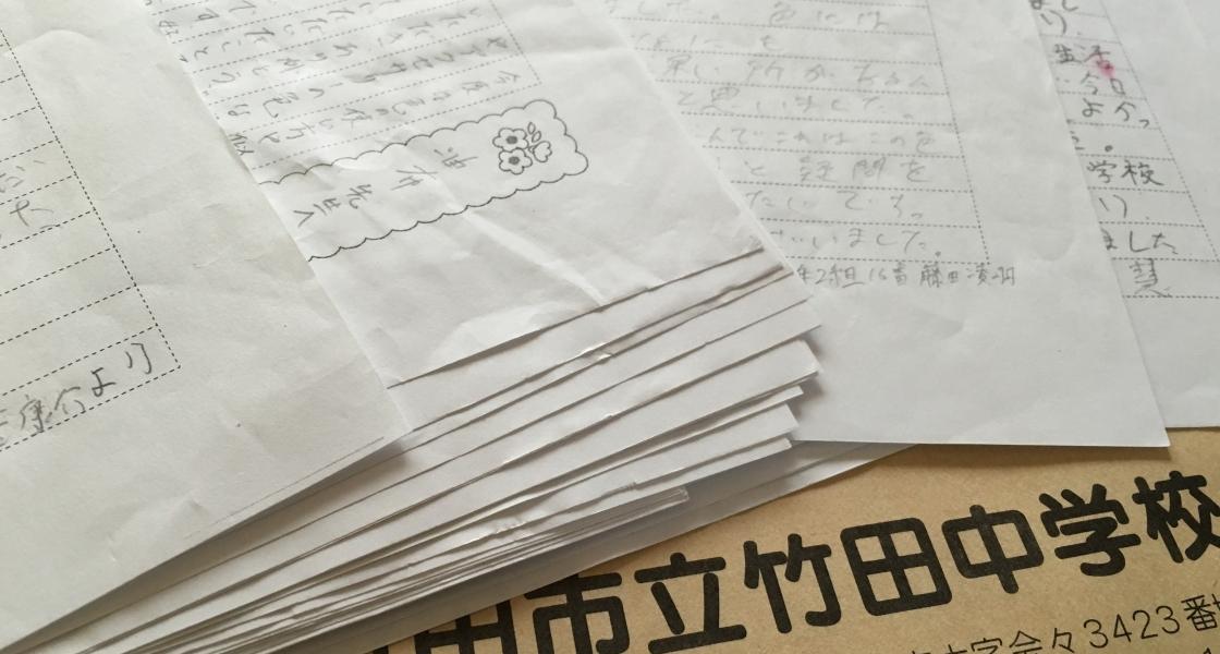 竹田中学校から感想文が届きました。